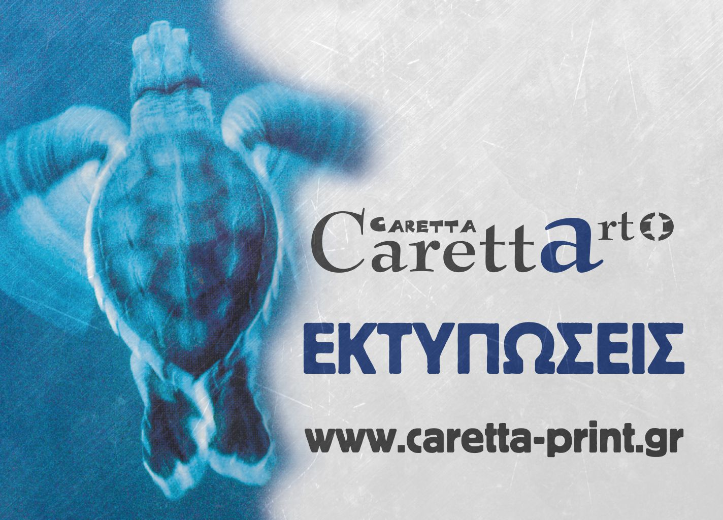 CARETTA ART