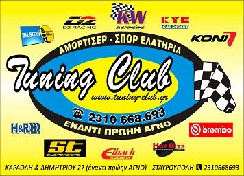 TUNING CLUB